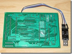 NCB85_Martin_finished_back2