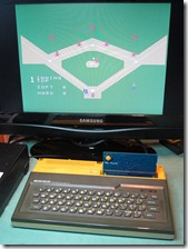 Sord_M5_Multicart_running_Baseball