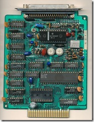 Sharp_MZ-1E05_original_front_web