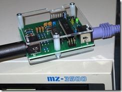 MZ-3500_KBD_MZ-1K04_working2