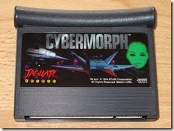 Atari_Jaguar_Cybermorph_cartridge