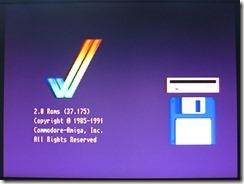 GBA1000_Martin_first_screen