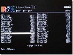 UnicarkdMk3b_MZ-700_Unicard_Manager_v23