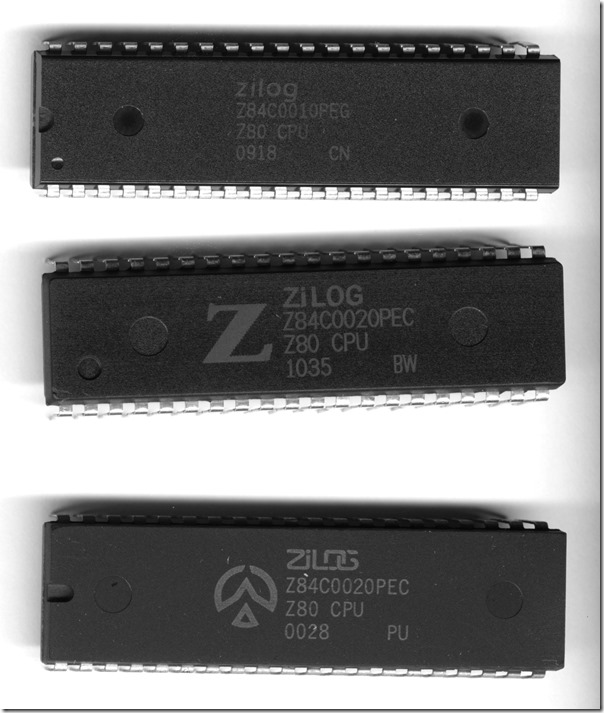Z80_CPU_fake_in_the_middle