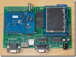 Multicomp_CycloneII_v109_Martin_with_FPGA_display