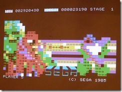 MZ-700_SpaceHarrier_USchars