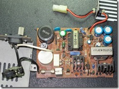 Sharp_MZ-1500_PS_inside