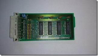 MZ-1R26_KGB-RAM-board_1