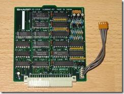 Sharp_MZ-1M10_replica
