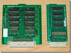 Sharp_MZ-2500_MZ-1R27-KGB-128KMZ-replicas