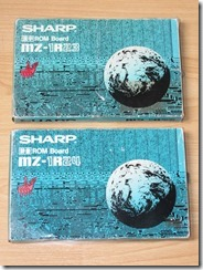 Sharp_MZ-1R23_MZ-1R24_boxes