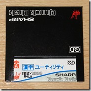 Sharp_MZ-1R23_QD