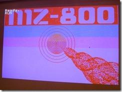 MZ-800_demo_na_MZ-1500