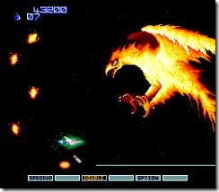22605-menu-Gradius-II-Gofer-no-Yabou