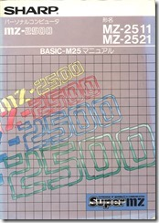 MZ-2500_BASIC-M25_Manual_title