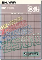 MZ-2500_BASIC-S25_Manual_title