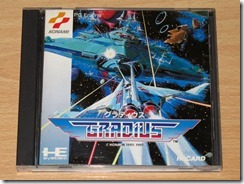 PCE_game_box_Gradius_title