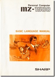 SHARP_MZ-1500_BASIC_cover_title
