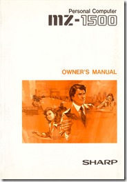 Sharp_MZ-1500_Owners-Manual_cover_title