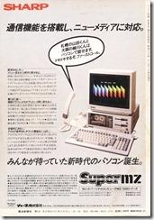 SuperMZ_cover_back
