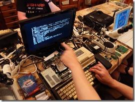 MZ-800_VGA_demo