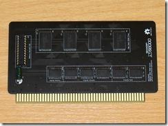 SHARP_X68000_GALSPanic-8MB-Martin