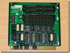 SHARP_X68000_XSIMM10