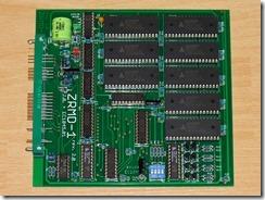ZRMD-1_Martin_front