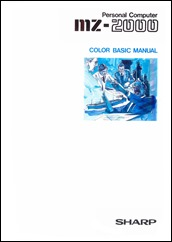 MZ-2000_COLOR_BASIC_MANUAL_front